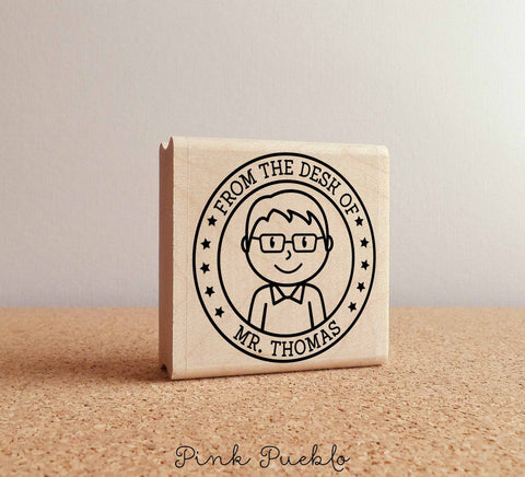 Personalized Male Teacher Rubber Stamp