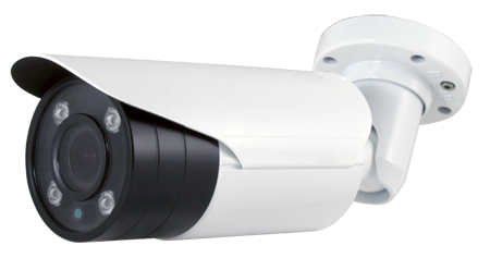 2Mega Pixel Varifocal Day/Night Indoor/Outdoor Bullet Security Camera