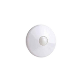 Indoor PIR Detector - contact for replacement