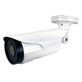CM260IR-4N1S 4 in 1 SONY Outdoor Weatherproof Varifocal Bullet Camera