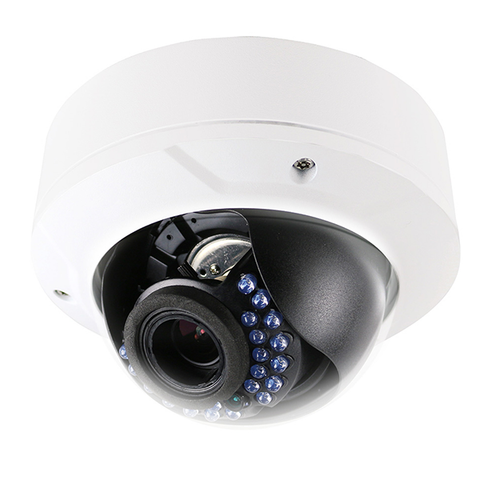Platinum Motorized Varifocal Vandal Dome Network IP Camera 5MP - CMIP7253-SZ