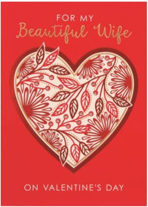 Design Design Inc DDI 100-79673 Heart With Leaves And Gems Card Wife