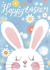 Design Design Inc DDI 100-79758 Happy Easter Bunny With Daisies - Easter