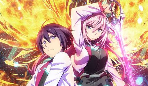 372 - The Asterisk War