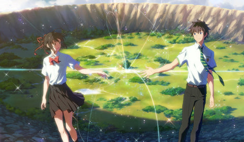 486- Your Name