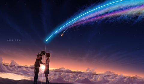 488- Your Name