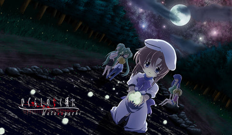 TT008 - Higurashi When They Cry
