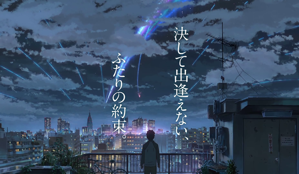 TT093 - Your Name
