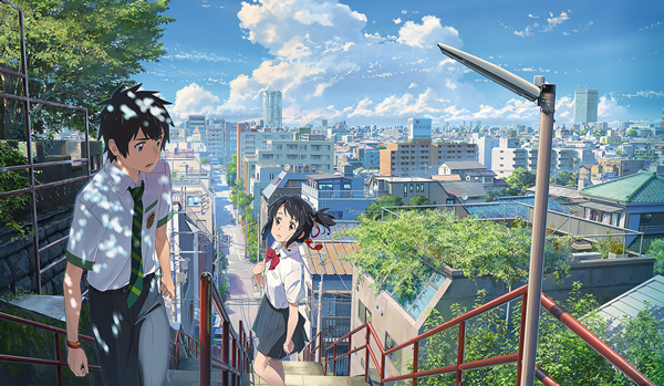 TT094 - Your Name