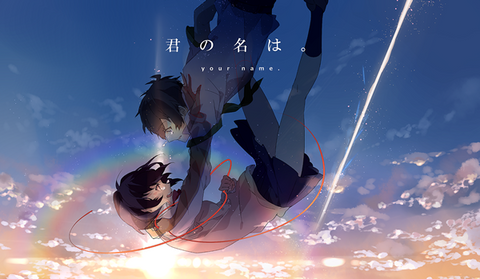 TT095 - Your Name