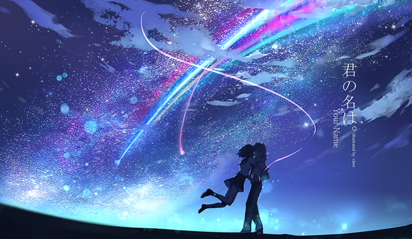 TT097 - Your Name