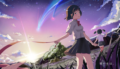 TT167 - Your Name