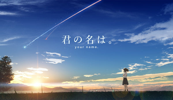 TT168 - Your Name