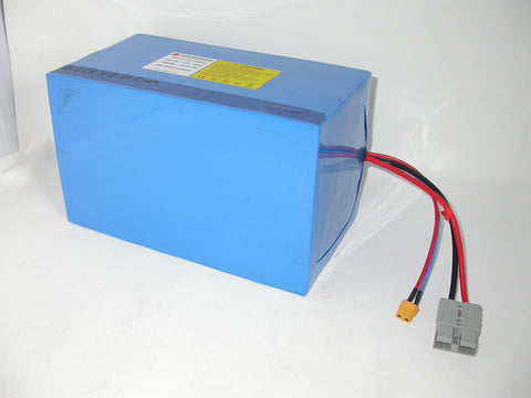 BA72V320 │ 72V 32AH LITHIUM BATTERY COMES WITH 5 AMP CHARGER