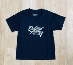 "Defend Hawaii ""Wildstyle"" Kids T-Shirt - Black.  Design on front of shirt only."