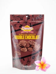 Diamond Bakery - Double Chocolate Cookies 4.5oz