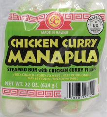 Golden Coin Manapua, 6 pc, Chicken Curry (Shipped Price)