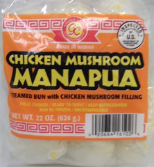 Golden Coin Manapua, 6 pc, Chicken Mushroom, (Shipped Price)