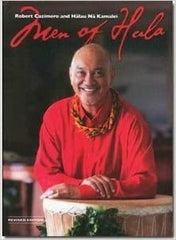Hawaiian Book Men of Hula, Revised Edition (Hardcopy)