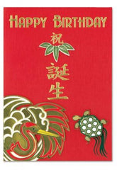 """Long Life"" Birthday Greeting Card"
