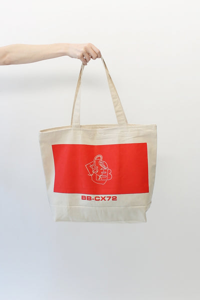 BBxCx72: Tote