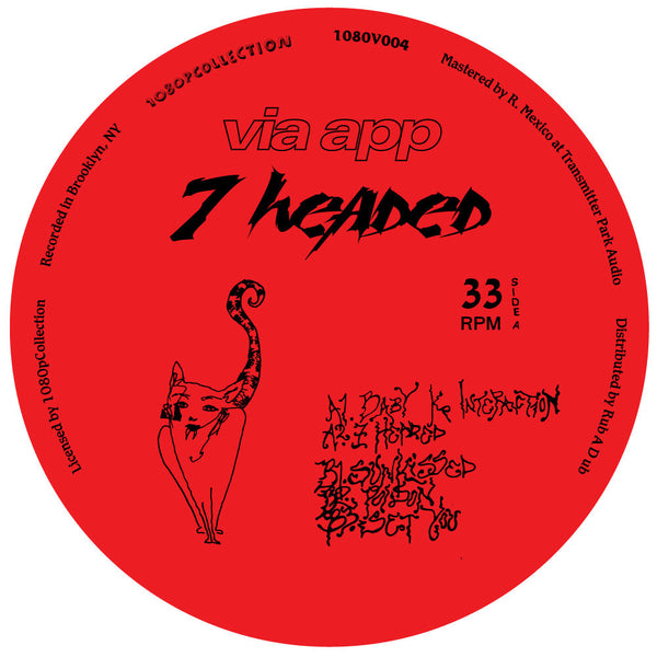 "Via App – 7 Headed (12"")"