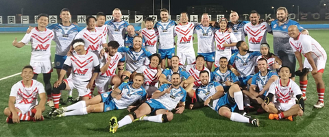 Japan Rugby League debut their new Jersey