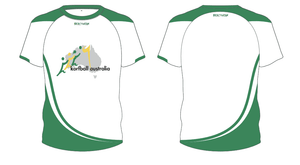 Australian 2019 World Korfball Championships Supporter T Shirt (Gold/White/Green)
