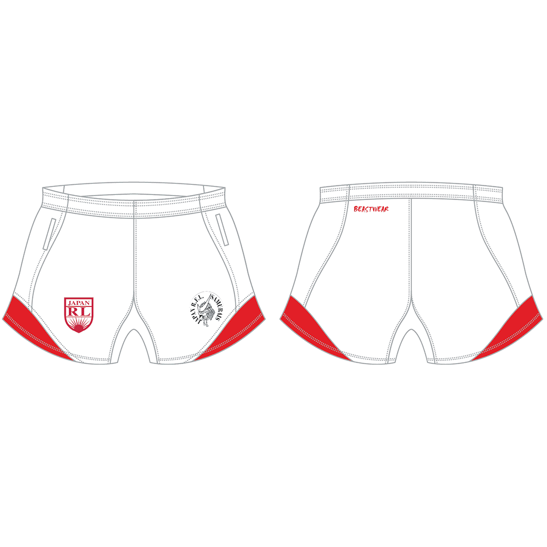 Playing Shorts (white) Japan Rugby League