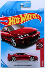 1:64 Scale Hot Wheels Nissan Skyline R33 GTR BNR33