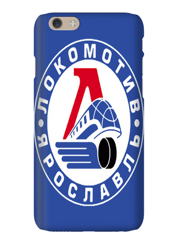KHL Lokomotiv Yaroslavl Hockey Phone Case