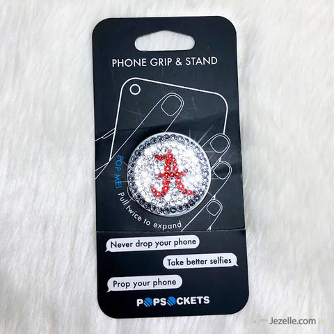 Image of Personalized Popsockets