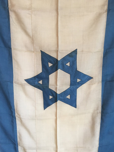 VINTAGE FLAG OF ISRAEL