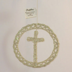Foundations by Karen Hahn Cross in Eternity Hanging Ornament-119963