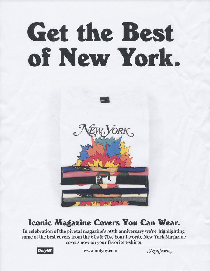 Only NY x NY Magazine Vintage Ads