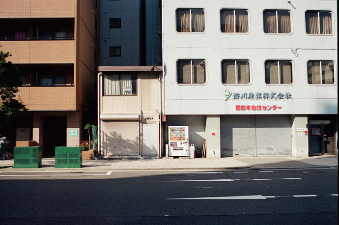 Japan 35mm by Luke Fitzgerald