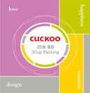 3cup packing - CUCKOO CANADA