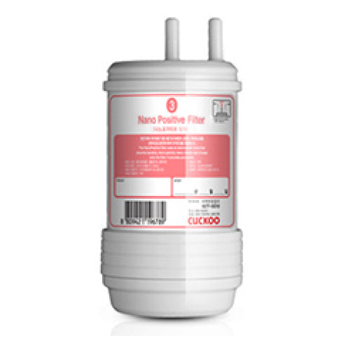 Water Purifier Filter (P-011G) - CUCKOO CANADA