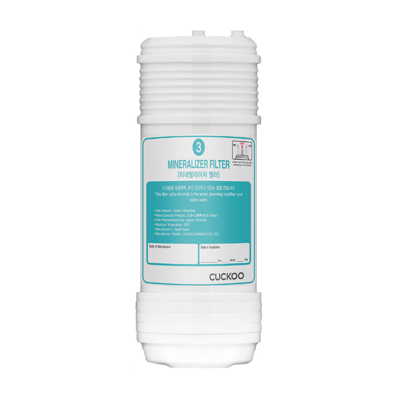 Water Purifier Filter (CP-MN031) - CUCKOO CANADA