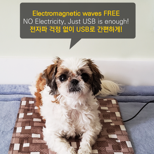 Portable Mini Heating Mat+Pouch (Charge with USB)_USB온열매트 (전용 파우치 증정!!)