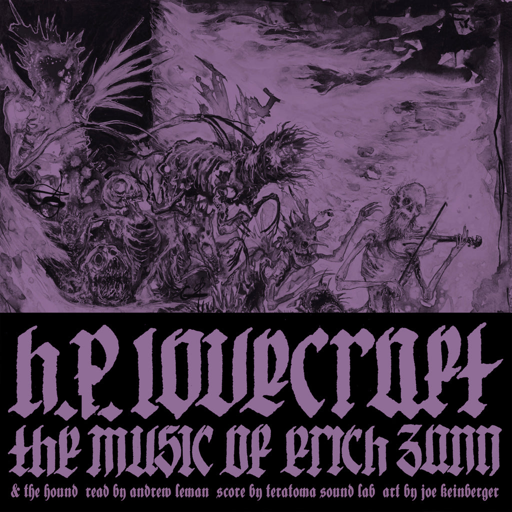 H. P. Lovecraft's, The Hound & The Music of Erich Zann LP - Read by Andrew Leman, score by Teratoma Sound Lab - Lavender with Pink Mix Vinyl