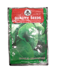 Chaulai/चौलाई Amaranthus (Quality Seeds)
