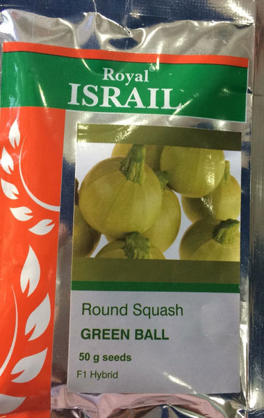 Green Ball/ग्रीन बॉल Round Squash Seeds (Royal Israil) - Farmers Stop