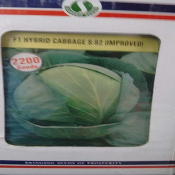 S92 Mitra/मित्र Improved Cabbage (Sungro Seeds) - Farmers Stop