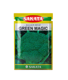 Green Magic F1 Hybrid Broccoli (Sakata)