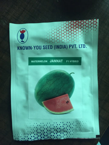 Jannat/जन्नत Hybrid Watermelon - Red Flesh (Known You Seeds) - Farmers Stop
