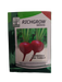 Red Turnip Small Pack (RichGrow Seeds)