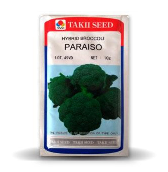 Hybrid Broccoli Paraiso (TBE-449) (Takii Seeds)