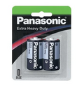 Panasonic Extra Heavy Duty D size battery R20NP/2B