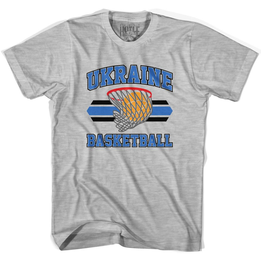 Ukraine 90's Basketball T-shirts in Grey Heather by Billy Hoyle